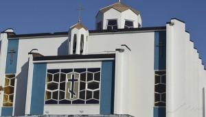 Православный Собор Христа Спасителя (Константинопольский патриархат)