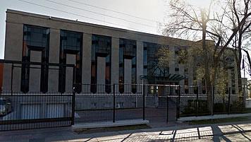 Посольство РФ в Канаде